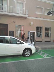 Foto 1 del punto Ajuntament d'Amposta