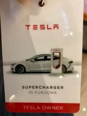 Foto 2 del punto Tesla Supercharger Fukuoka