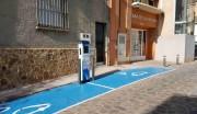 Foto 5 del punto OVANS - Ayuntamiento de Serra (Casa de la Cultura)