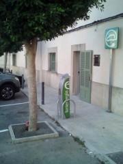 Foto 2 del punto Ajuntament de Santanyí (Fenie 0012)