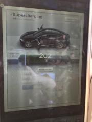 Foto 20 del punto Supercargador Tesla Girona