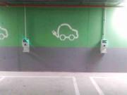 Foto 5 del punto Centro Comercial Torrecardenas