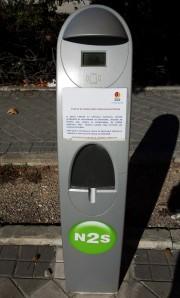 Foto 17 del punto Parking IFEMA
