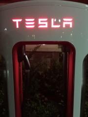 Foto 2 del punto Victoria Gardens - Tesla