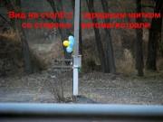 Foto 2 del punto Parking, 206km road Kyiv-Kharkiv, (EV-net)