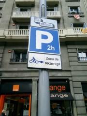 Foto 5 del punto Lateral-Muntanya Diagonal (Travessera Gràcia) - LC047