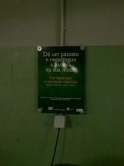 Foto 5 del punto C.C.VascoDaGama