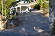 Foto 5 del punto Hotel Galaroza Sierra