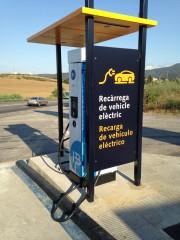 Foto 12 del punto IBIL - Estación de Servicio La Roca