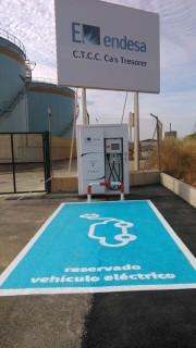 Foto 7 del punto Endesa ecaR-1 Palma de Mallorca