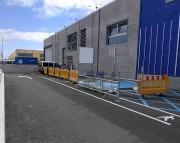 Foto 2 del punto IKEA Fuerteventura