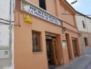 Foto 4 del punto Restaurant la Posada