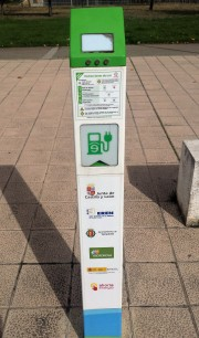 Foto 2 del punto Campus Universitario Valladolid (recargavyp)