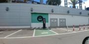 Foto 18 del punto Centro Comercial Habaneras