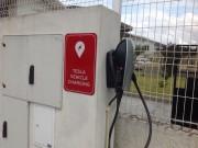 Foto 3 del punto TerraMãe Restaurante - Tesla Destination Charger