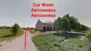 Foto 5 del punto Car Wash, Haisyn, (EV-net)