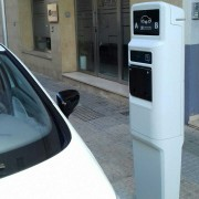 Foto 4 del punto Ingenia Servicios - Ayuntamiento