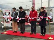 Foto 5 del punto Tesla Supercharger Fukuoka