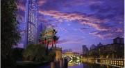 Foto 1 del punto Chengdu Shangri-la Hotel