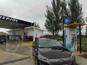 Foto 6 del punto IBIL - Estación de Servicio Repsol Cardeñajimeno