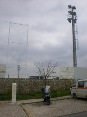 Foto 1 del punto MOBI.E - LRS-00002