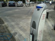 Foto 6 del punto IBIL - Paseo de la Castellana, 160