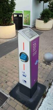 Foto 3 del punto Carrefour Planet