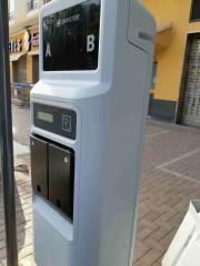 Foto 1 del punto Estación de Lorca