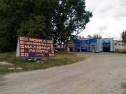 Foto 5 del punto Auto service station FENIX, Sumy, (EV-net)