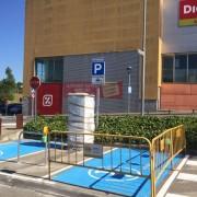 Foto 22 del punto Girona Nord (TRIO)