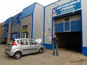 Foto 3 del punto Auto service station FENIX, Sumy, (EV-net)