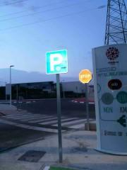 Foto 2 del punto CC Vidanova park ZONA SUR - EDP