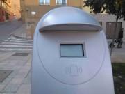 Foto 6 del punto Ayuntamiento de Viana - Fenie [0236]