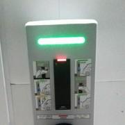 Foto 1 del punto Ruano Energia S.L