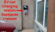 Foto 8 del punto Factory ElektroDvyhun (Elecrical Motors), Uzhhorod, (EV-net)