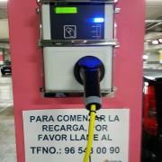Foto 24 del punto Centro Comercial El Aljub Tesla DC