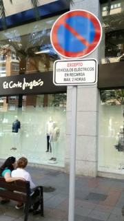 Foto 21 del punto Ajuntament d'Alacant (APEME) [Fenie 0168]