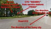 Foto 7 del punto Auto service station FENIX, Sumy, (EV-net)