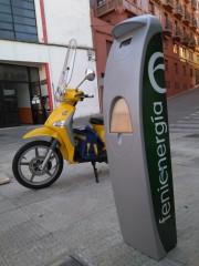 Foto 11 del punto Ayuntamiento de Viana - Fenie [0236]