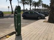 Foto 4 del punto Ajuntament de Vila-Seca