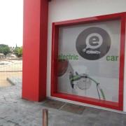 Foto 8 del punto Gasolinera CAPRABO
