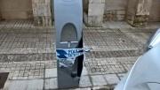 Foto 1 del punto Ajuntament de Valldemossa (Fenie 0032 y 0033)