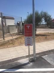 Foto 16 del punto Supercargador L´Aldea, Spain