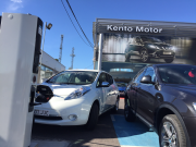 Foto 6 del punto Nissan Kento Motor