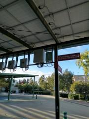Foto 2 del punto Universidad de Murcia - Campus Universitario de Espinardo