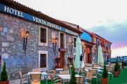 Foto 64 del punto Cargacoches - Hotel Venta Juanilla
