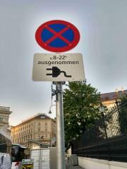 Foto 2 del punto bundesgarten volksgarten