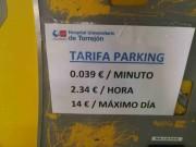 Foto 3 del punto Hospital de Torrejón