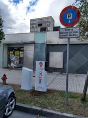 Foto 1 del punto Viesgo - Plaza Rubén Darío