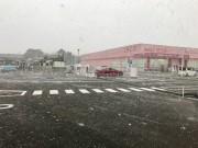 Foto 4 del punto Tesla Supercharger Fukuoka